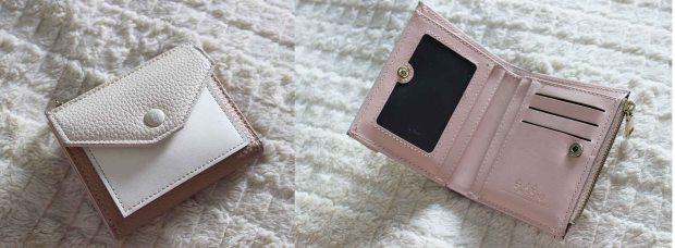 SM pink wallet.jpg